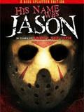 Vendredi 13 - His Name Was Jason